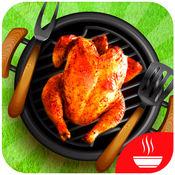 烧烤烧烤热 - 疯狂的冬季派对的后院 1