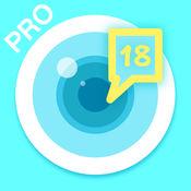 年龄相机 Pro - 你多大了?准确年龄和相似度测试