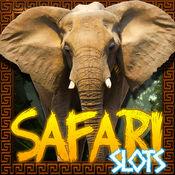 野生动物园老虎机赌场 - 大赢大奖奖品玩转拉斯维加斯风格的赛事