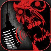 吓人语音修改同 效果 & 声音录音机