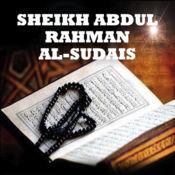 古兰经背诵谢赫·阿卜杜勒·拉赫曼·Sudais 1.5.6