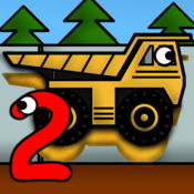 儿童卡车:谜语二