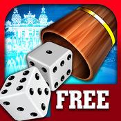 蒙特卡洛扑克骰子 FREE - 最好的VIP成瘾掷骰子式的赌场游戏