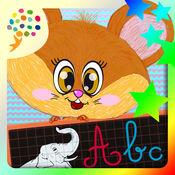 蒙台梭利字母表动物豪华(游戏,活动,写作和拼音幼儿幼儿园)由Ed