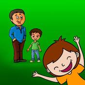 蒙特梭利家庭和感情, 帮助你的孩子了解家庭和分享各种情感