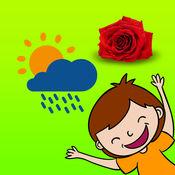 鲜花和孩子们的季节是一个免费的教育游戏,学习的乐趣