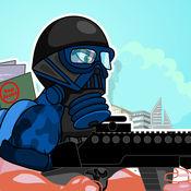 Advanced Warfare - 士兵,坦克,战争,战役和军队游戏 1
