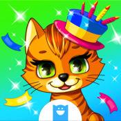 Pet Birthday Party - 宠物生日派对 - 与动物朋友共享乐趣 (No Ads)