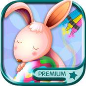 复活节图画书油漆鸡蛋和兔子 - 高级 1