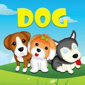 宠物 伙伴们 狗 家庭 -  有趣的 比赛 3 游戏