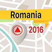 罗马尼亚 离线地图导航和指南 1