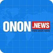 ONON NEWS—全球最新最热新闻资讯,视频图片话题