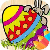 复活节彩蛋魔术着色页为孩子们 1