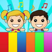 孩子钢琴乐器的声音 1.1