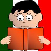 蒙台梭利读取和播放在意大利 - 学习阅读与意大利蒙台梭利