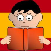 蒙台梭利 阅读和西班牙语玩  2