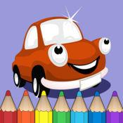 着色书 儿童汽车 1