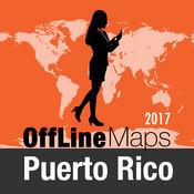波多黎各 离线地图和旅行指南