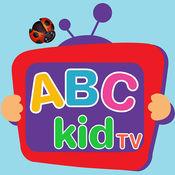 儿童音乐:YouTube儿童免费音乐视频 1