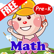 Math Worksheets: 教育游戏 1
