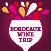 波尔多葡萄酒旅游(Bordeaux Wine Trip) 1.8