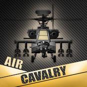 Air Cavalry PRO - 战斗直升机飞行模拟器 1.0.9