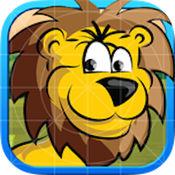 Pet Revolution: 游戏和拼图的幼儿园学前班或幼儿园与狮