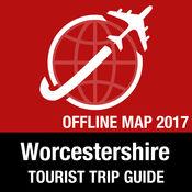 Worcestershire 旅游指南+离线地图
