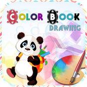 着色书 - 孩子的绘画和图画页