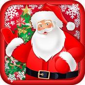 设计我的父亲节日圣诞疯狂派对游戏 - 免费应用程序