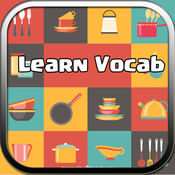 厨房 - 婴儿学校着色闪存卡学习游戏为幼儿和儿童学前教育。