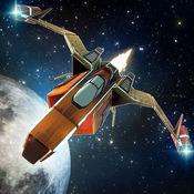 王牌 星球大战 类 宇宙 船 打仗 飞行 模拟器 - 飞机 空战 免费 抓狂 虐心 游戏