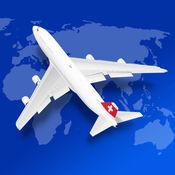 全球航班搜索王 - 轻云版