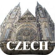 世界遗产在捷克