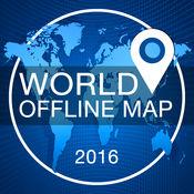 世界离线地图+语音导航和视频短跑凸轮