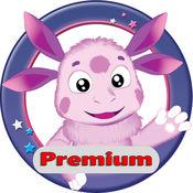 Moonzy:睡前故事. Premium
