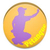 Petanque Rule 法式滾球規則