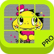 拼图游戏 Pro – 提高宝宝智力的玩具 1.2