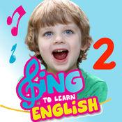 唱歌谣 学英文 2 3.1