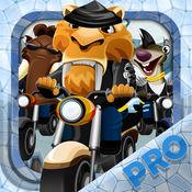 Ice Bike Rider. 自行车比赛 冰河时代摩托赛 冰川时代 赛车冷冻年龄 为孩子们最好的游戏 Pro