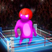 真人摔跤战斗