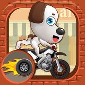 秘密赛车宠物. 跑车游戏 秘密赛车动物 快速和疯狂的宠物种族 有趣的比赛为孩子们 Secret Bike Racing Pet