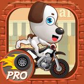 秘密赛车宠物. 跑车游戏 秘密赛车动物 快速和疯狂的宠物种族 有趣的比赛为孩子们 Secret Bike Racing Pet Pro