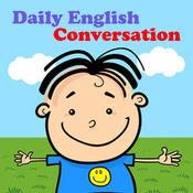 对话练习 学习英语会话初学者:提高听,说,读英语的能力 1