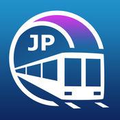大阪地铁导游 1.7
