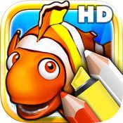 着色书为幼儿HD - 彩色化的海洋动物和鱼类