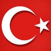 土耳其铃声 - 东方民间曲调免费.享受最受欢迎的歌曲从亚洲小.下载和设置自定义铃声在您的iphone