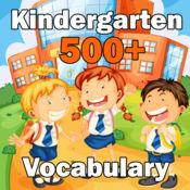 500+ 幼儿园英语词汇词