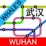 武汉地铁地图免费