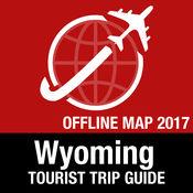 怀俄明州 旅游指南+离线地图